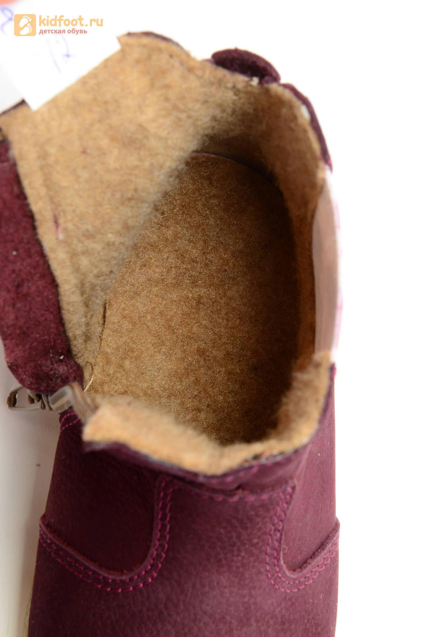 Полусапожки демисезонные для девочек Лель (LEL) из натуральной кожи на байке, цвет бордо
