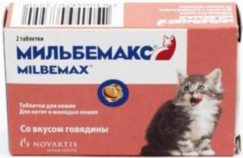 Milbemax Tablets from helminths for kittens and young cats (2 PCs.)