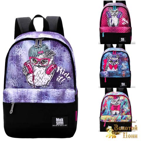 Рюкзак девочке (30х40) 210618-LT-К325