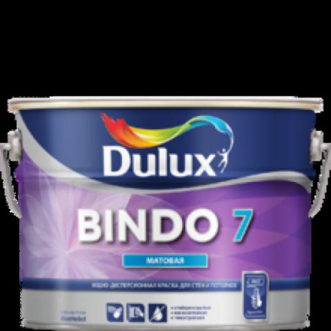 Dulux Bindo 7 Матовая интерьерная краска.