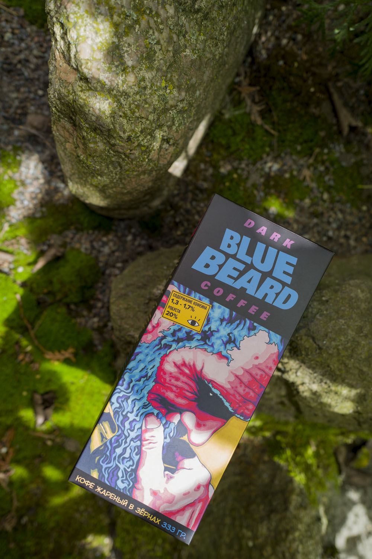 Подарочный набор Синяя борода. Выпуск #1 Кофеин. (кофе в зернах 333гр, комикс, открытка, магнит, бокс)