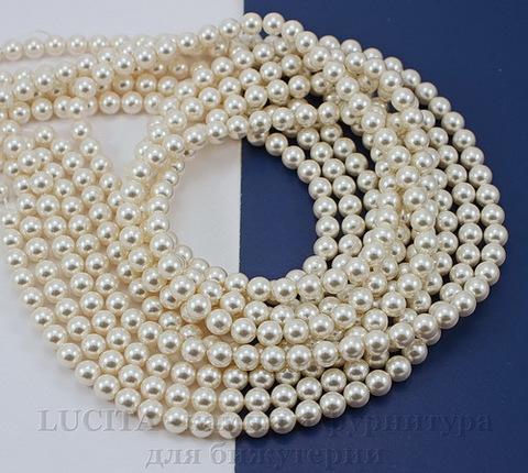 5810 Хрустальный жемчуг Сваровски Crystal White круглый 6 мм, 5 штук