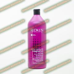 1000 мл REDKEN COLOR EXTEND Кондиционер-защита цвета окрашенных волос 1000 ml COLOR EXTEND CONDITIONER