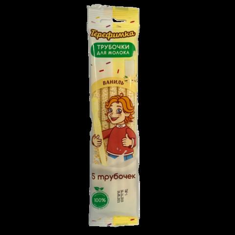 Трубочки для молока со вкусом ванили Терефимка, 30г