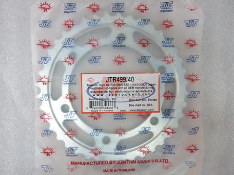 Звезда задняя JT R 499.40 Kawasaki VN ZZR Suzuki GSX 1300