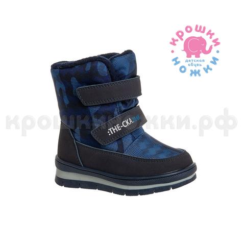 Ботинки черные с рисунком, Сказка R520937201
