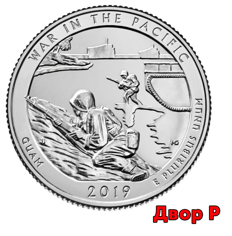 25 центов 48 - й парк США Национальный монумент воинской доблести в Тихом океане (двор P)