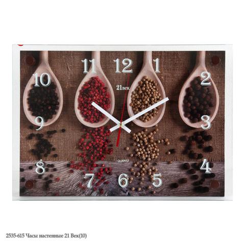 2535-615 Часы настенные