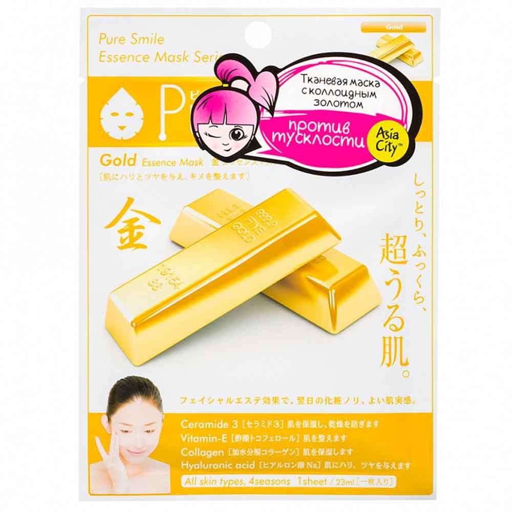 Маска тканевая для лица антиоксидантная с коллоидным Золотом 1 шт