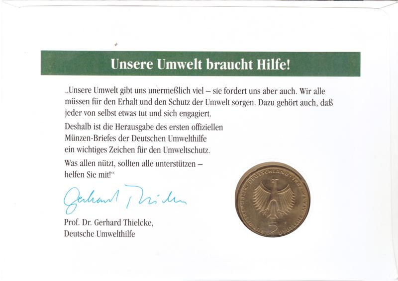 5 марок. 10 лет конференции ООН по окружающей среде (F). Медноникель. 1982 г. UNC. В конверте
