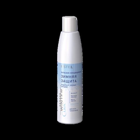 Бальзам для волос «Защита и питание» CUREX.VERSUS WINTER, 250 мл