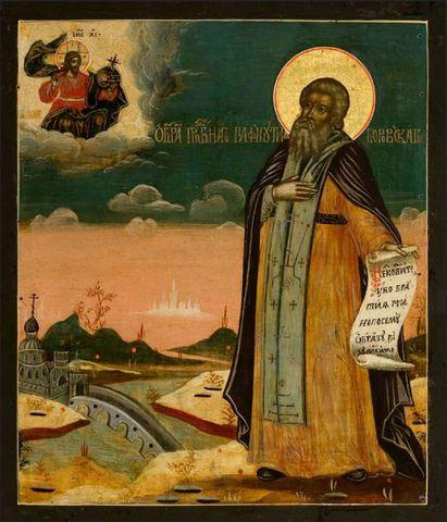 Икона святой Пафнутий Боровский на дереве на левкасе мастерская Иконный Дом