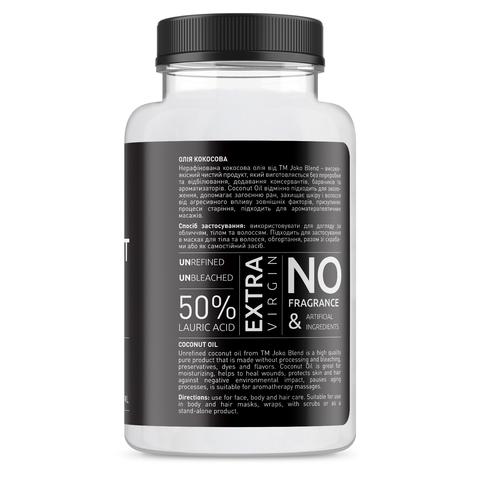 Кокосова олія Coconut Oil Joko Blend  250 мл (4)