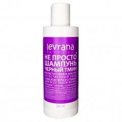 Не просто шампунь Черный тмин, 250ml,ТМ Levrana