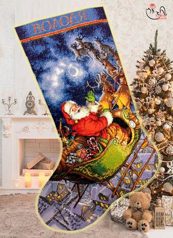 Набор для вышивания Полет Деда Мороза.  Арт. 4022
