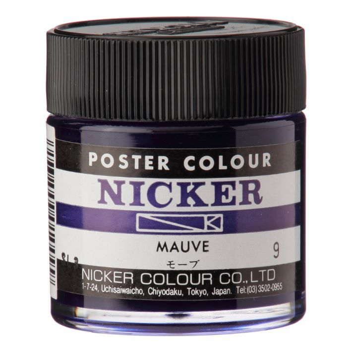 Nicker Poster Colour
