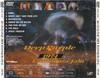 Deep Purple / California Jam 1974 (DVD)
