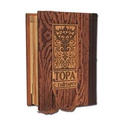 Тора. Пятикнижие и Гафтарот на двух языках: русском и иврите в деревянной рамке