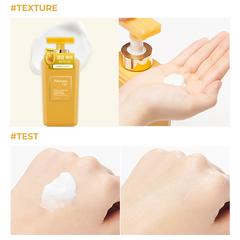 JMsolution Питательный лосьон для тела с экстрактом прополиса JMsolution Life Honey Luminous Nourishing Body Lotion