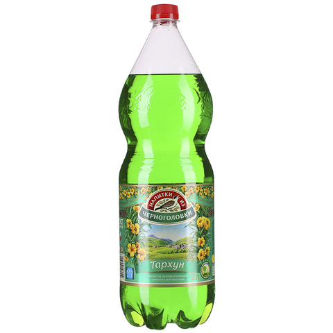 """Напиток газированный """"Напитки из черноголовки"""" тархун 2 л"""
