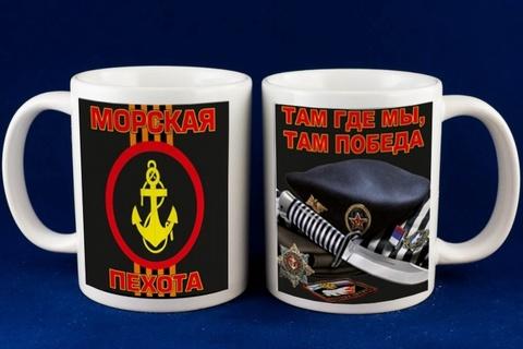Кружка керамическая Морская Пехота