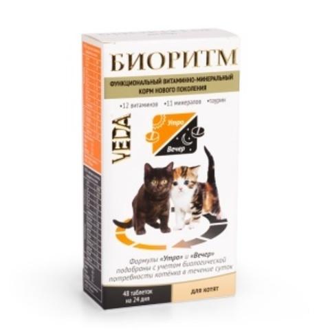 БИОРИТМ для котят функциональный витаминно-минеральный комплекс 48 таб.