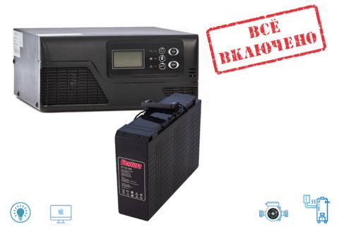 Комплект ИБП Ecovolt SMART 1012+FT 12-100