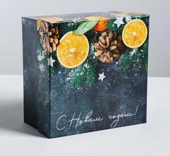 Подарочная коробка «С Новым годом», 16 × 16 × 9 см