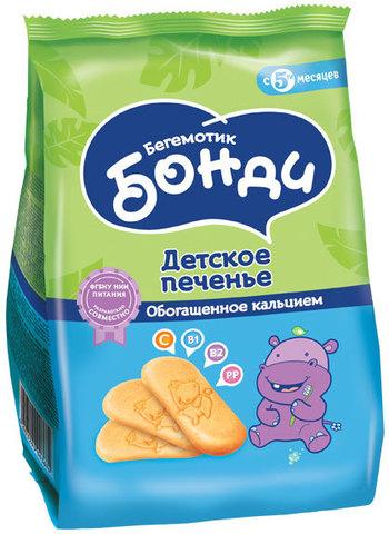 """Печенье """"Бегемотик Бонди"""" с кальцием (с 5 месяцев) 180 г"""