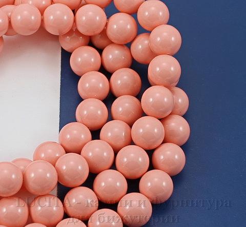 5810 Хрустальный жемчуг Сваровски Crystal Pink Coral круглый 10 мм