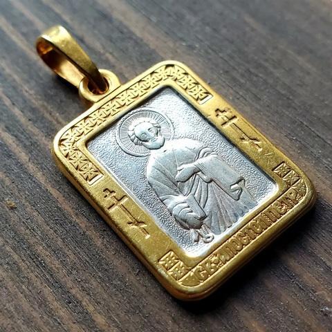 Нательная именная икона святой Петр с позолотой