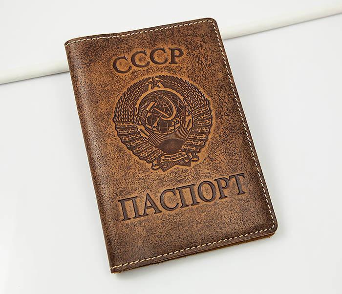 BY14-25-04 Кожаная обложка для паспорта «СССР» с гербом