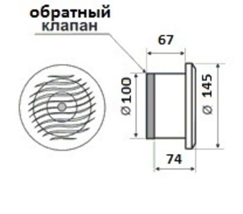 Накладной вентилятор MMotors JSC MM-S 100 с обратным клапаном (для бань и саун)
