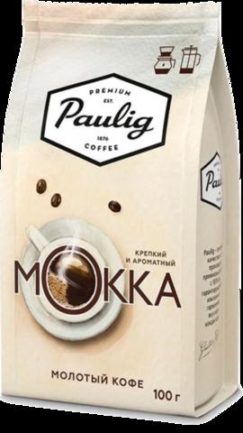 Кофе молотый Paulig Mokka 100 г