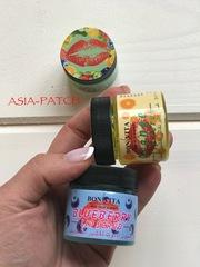 Пилинг-скатка для губ Bonvita Bluberry Lip Scrub с экстрактом черники, 50 мл