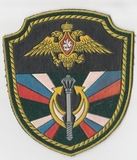 K10360 Шеврон нашивка Военная академия ФПС ФСБ РФ