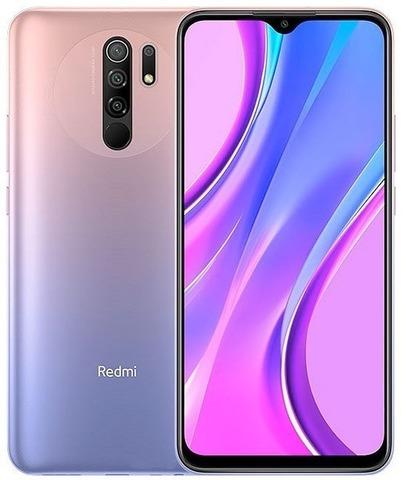 Смартфон Xiaomi Redmi 9 4/128Gb Pink (Розовый)
