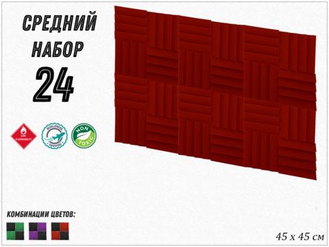 4,86м² акустический поролон ECHOTON AURA  450 red  24  pcs