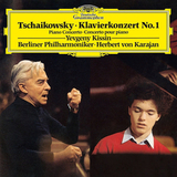 Evgeny Kissin, Berliner Philharmoniker, Herbert von Karajan / Tchaikovsky: Piano Concerto No.1 (LP+CD)