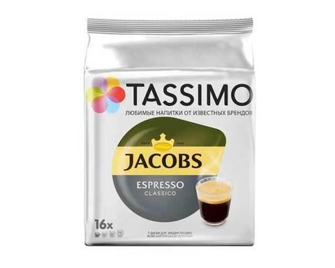 Кофе в капсулах Jacobs Espresso Classico, 16 капсул для кофемашин Tassimo