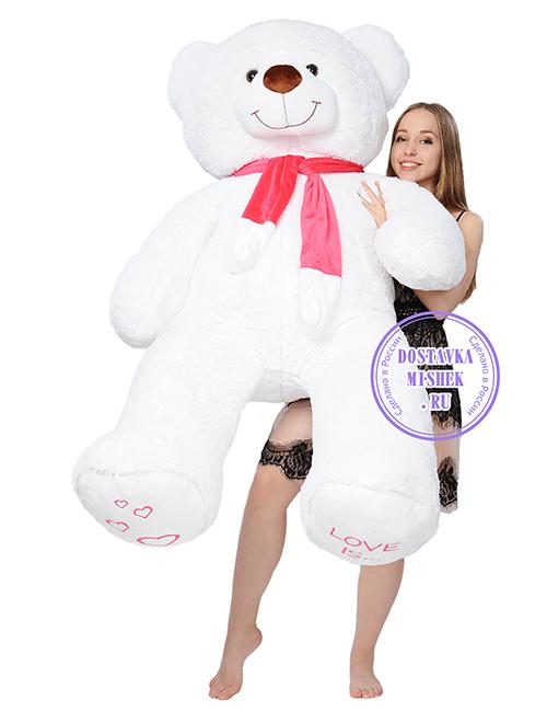 Медведь Данила 170 см