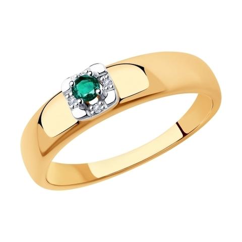 3010571 - Кольцо из золота с бриллиантами и изумрудом