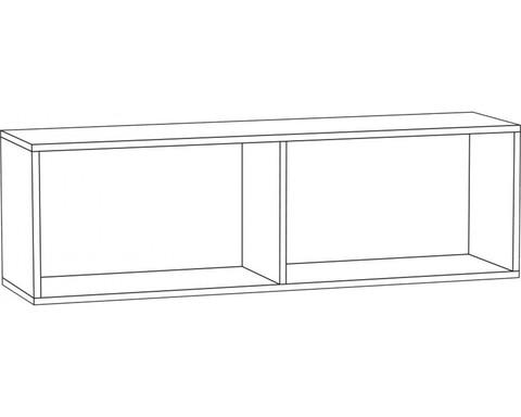 Шкаф навесной Гринвич 08.117 2 двери Моби орех селект каминный/белый премиум