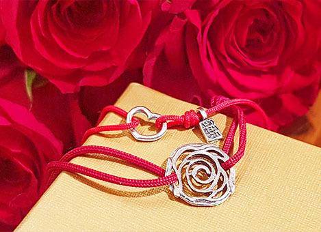 Rose Bracelet, Sterling Silver