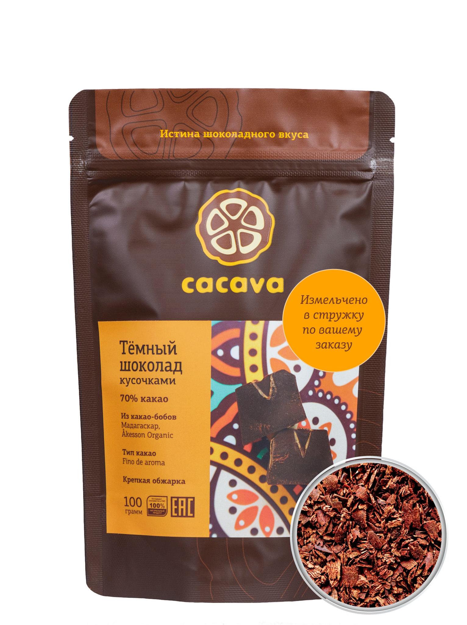 Тёмный шоколад 70 % какао в стружке (Мадагаскар, Åkesson), упаковка 100 грамм