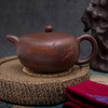 Исинский чайник Да Пинь Юй Цюй 420 мл #P 15