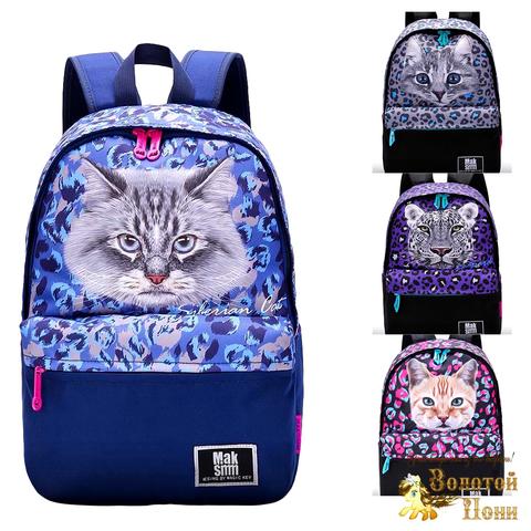 Рюкзак девочке (30х40) 210618-LT-К323