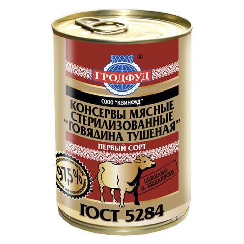 Тушенка Гродфуд из говядины 338 г