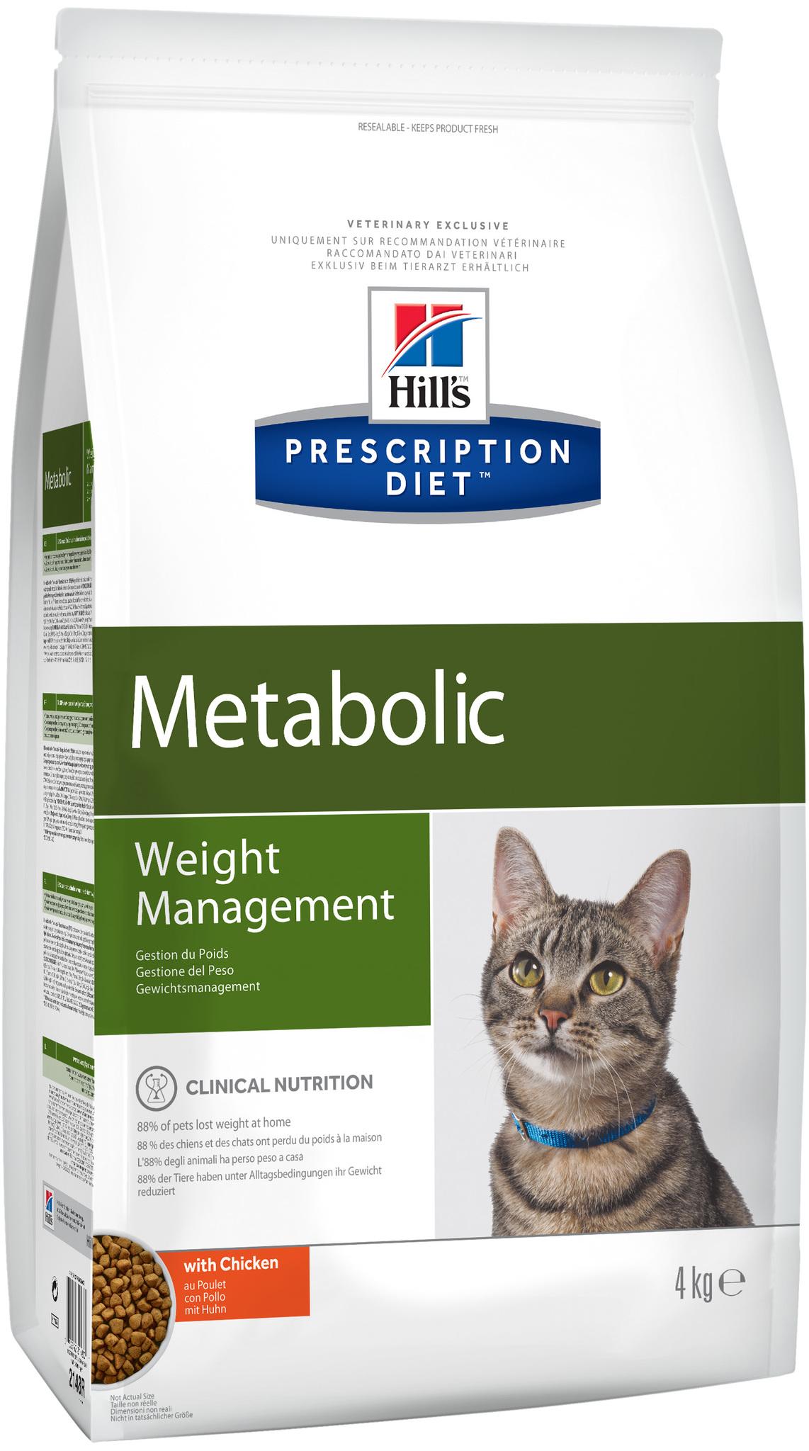 купить хиллс Hill's™ Prescription Diet™ Feline Weight Managemen wiht Chicken сухой корм для взрослых кошек, диетический рацион для коррекции веса анализ