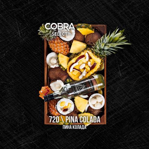 Табак Cobra SELECT Пина Колада (Pina Colada) 40 г